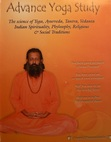 Advanced Yoga Study by Swami Dharmananda