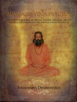 book_advanced_yoga_practice_cover